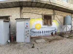 Sun, Refugee camp, Akkar, Lebanon, 2017